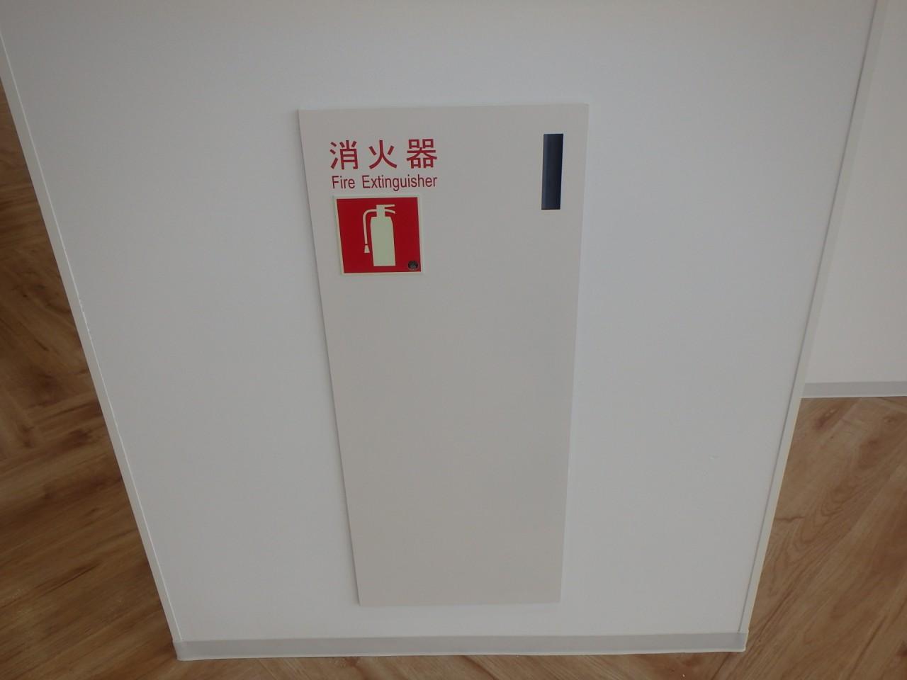 消防設備のイメージ